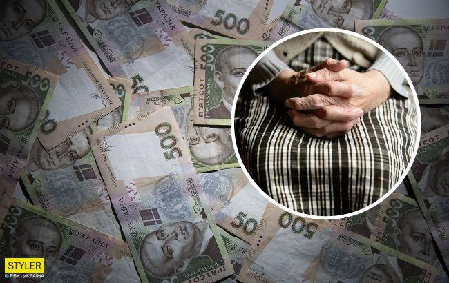 Кого в Украине не коснется пенсионная реформа: названы категории