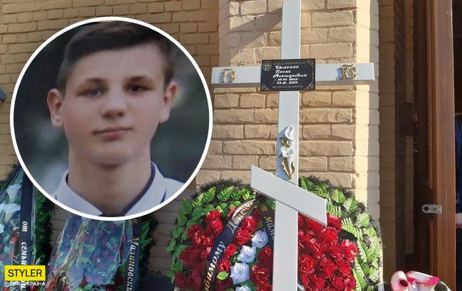 В Прилуках сотни людей пришли попрощаться с 14-летним Денисом: видео и фото
