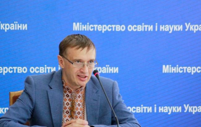 Фото: Юрій Кононенко, директор департаменту загальної середньої та дошкільної освіти МОН (mon.gov.ua)