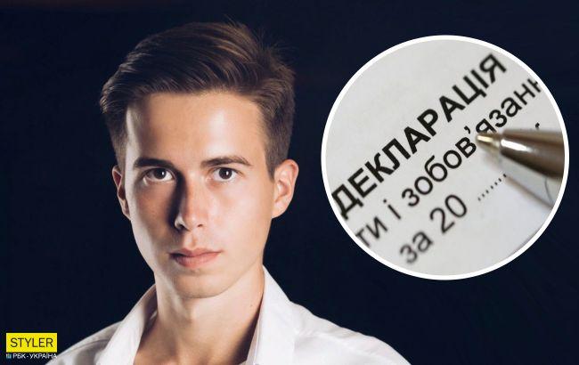 Мільйонер у 19: декларація українського депутата шокувала мережу