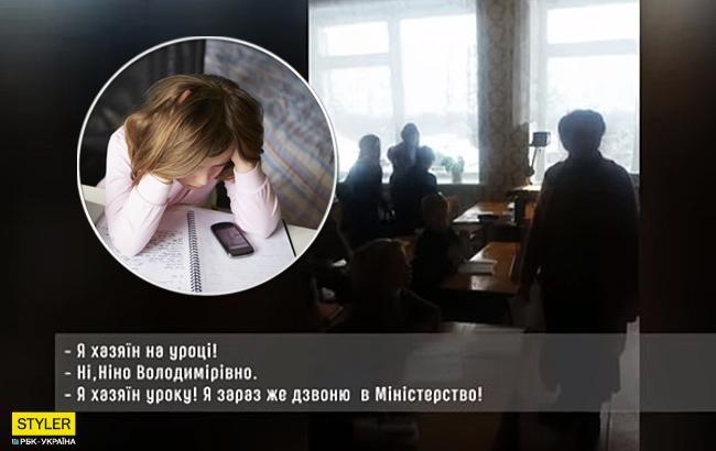 Под Сумами учительница взяла в заложники детей (видео)