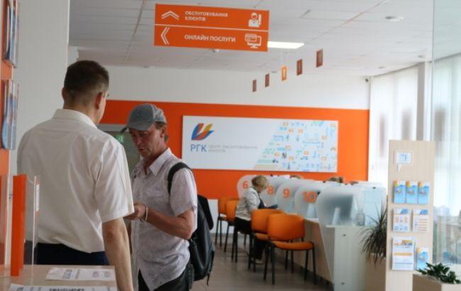 """Кількість звернень до ЦОК """"Волиньгазу"""" зросло майже на 30%"""