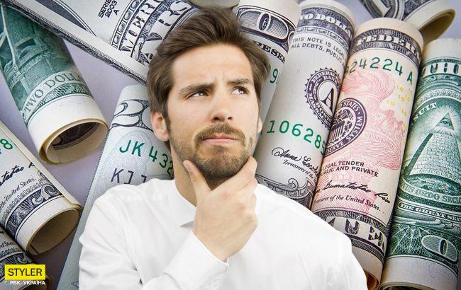 """Курс доллара в Украине: эксперты предупредили о неприятных """"сюрпризах"""""""
