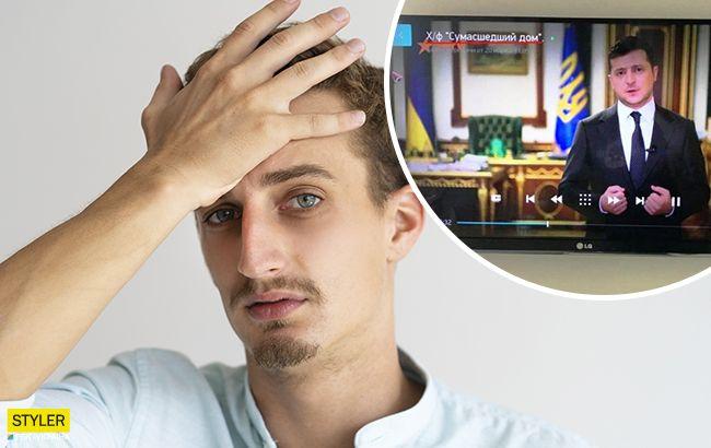 Сумасшедший дом: украинский канал снова оконфузился из-за Зеленского
