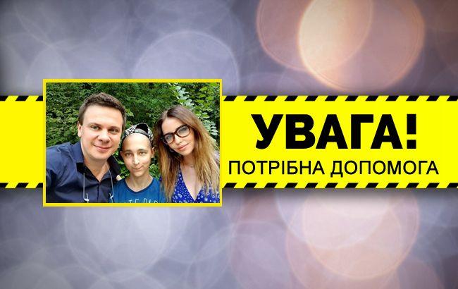 Добро повернеться: Комаров та Дорофєєва просять допомогти врятувати хлопчика