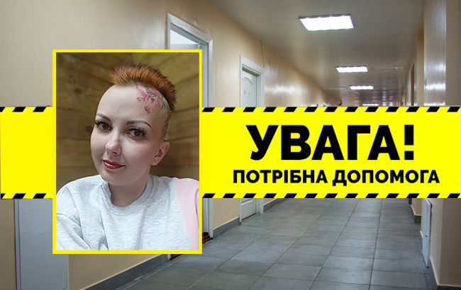 Потрібна допомога: дівчина з донорським серцем звернулася до українців