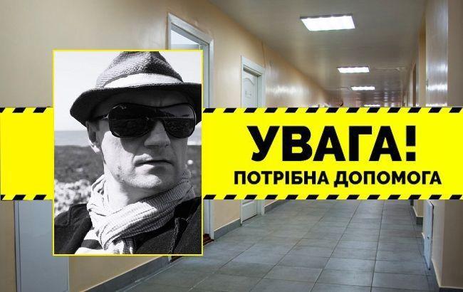 Знаменитий український музикант потребує допомоги: обширний інфаркт
