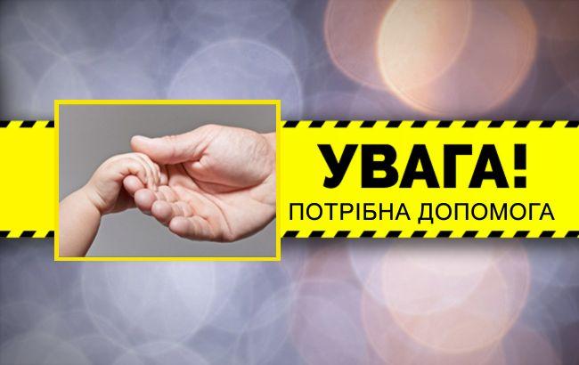 Украинцев просят помочь двухлетнему Мирончику со страшным диагнозом