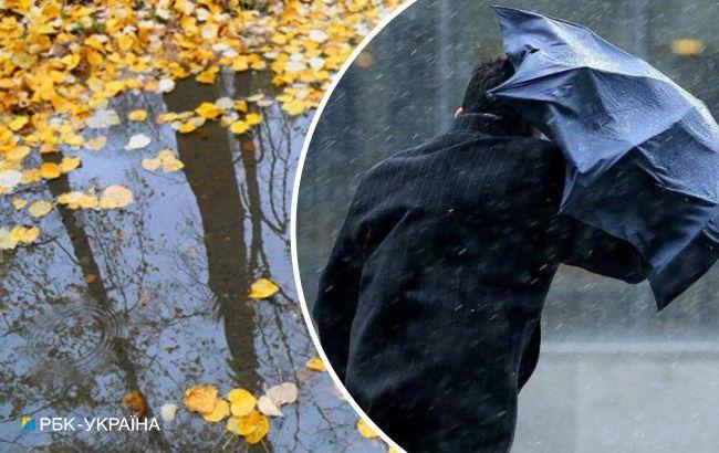 В Украину идет сильное похолодание с ливнями: названа дата