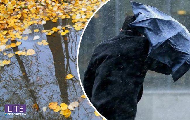 Україну накриє сильними дощами: синоптики попередили про похмуру погоду