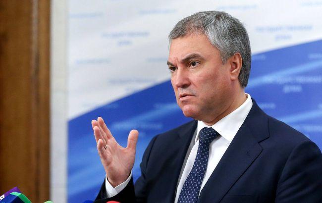 Спикер Госдумы пригрозил Украине выходом из ее состава нескольких областей
