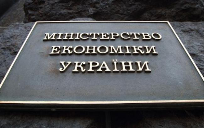 """МЭРТ подсчитало, что 42% экономики Украины находится """"в тени"""""""