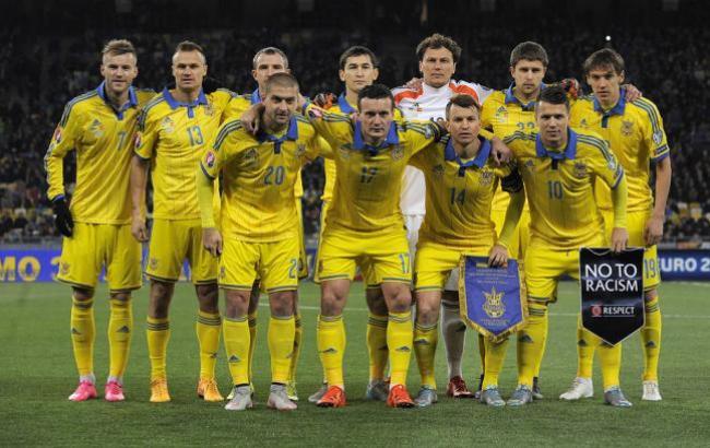 Фото: Украина - Финляндия