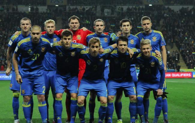 Футбол тв онлайн трансляция украина канал