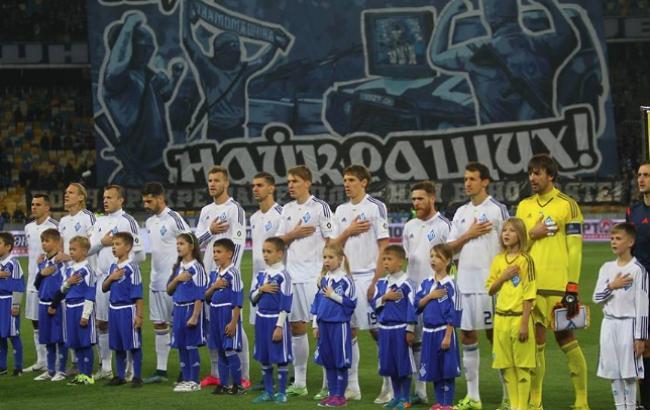 Фото: матч Динамо Бешикташ