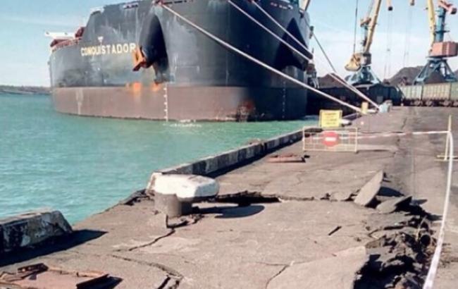 Под Одессой случилось ЧП с североамериканским кораблем