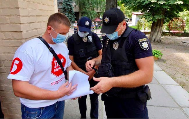 Нападение на активистов: журналистов не допустили к открытым собраниям учредителей