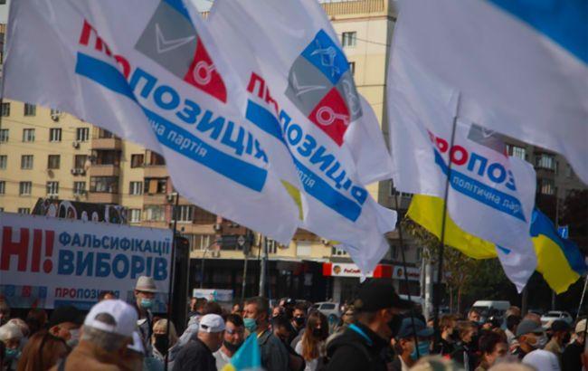 """""""Пропозиція"""" звернулась до президента через фальсифікації на виборах з боку СН"""