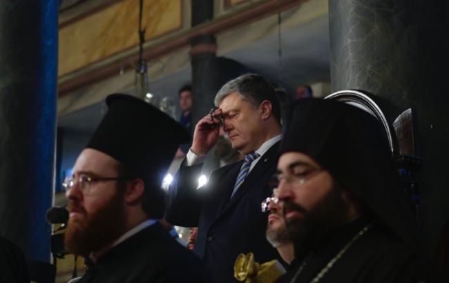 Після вручення томосу постане автокефальна Православна церква України, - Порошенко