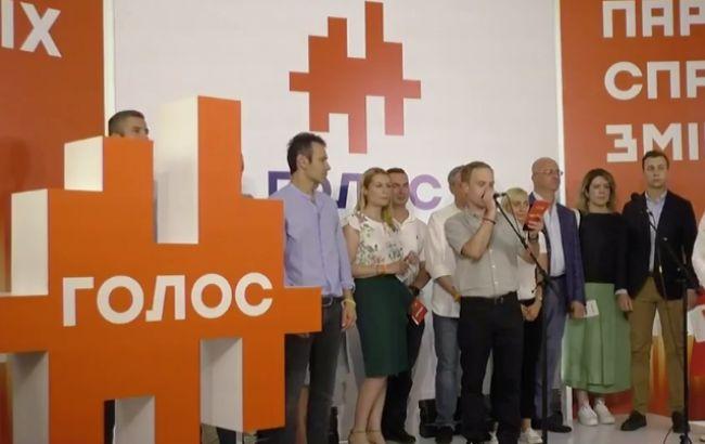 Вакарчук представив список своєї партії