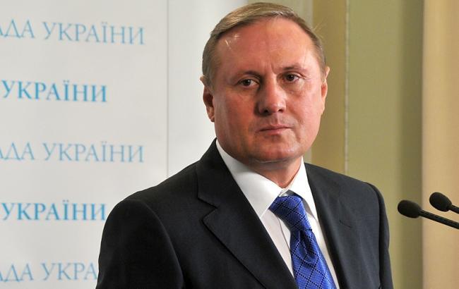 Фото: в ГПУ заявили, що повідомили Єфремову про підозру