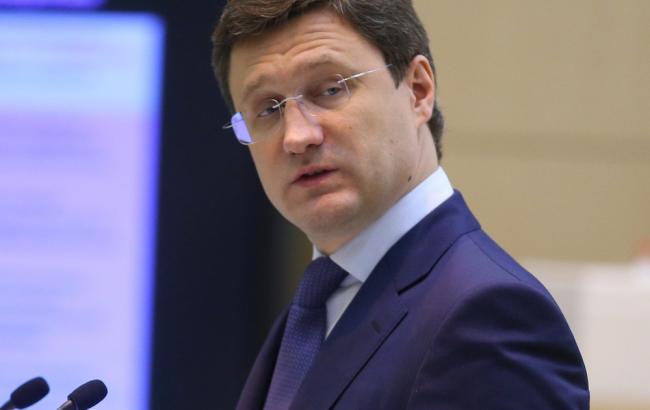 """Фото: """"Газпром"""" не готовий до переговорів з Україною"""