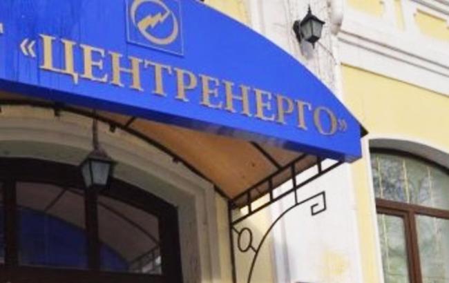 """Фото: Кабмин утвердил финплан """"Центрэнерго"""" на 2018 год (Міністерство енергетики та вугільної промисловості України)"""