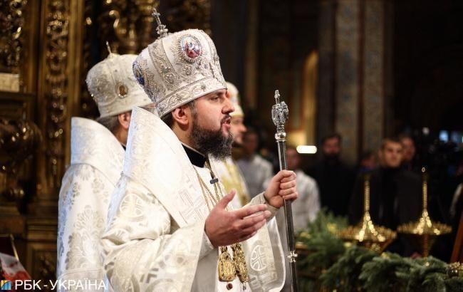 Епіфаній: українська церква не підпорядковується Константинополю