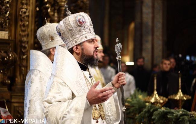Епифаний: приходы РПЦ не прекратят свою деятельность в Украине