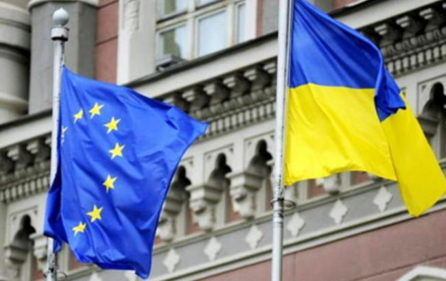 Фото: саммит Украина-ЕС может пройти в ноябре