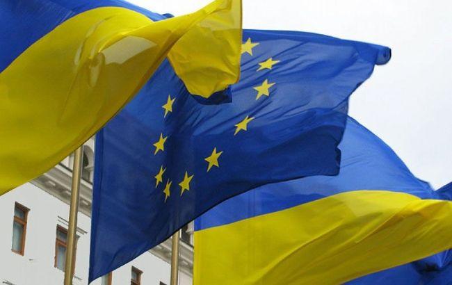 Фото: Євросоюз привітав Україну з Днем незалежності