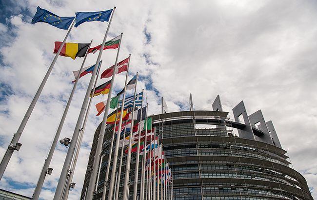 Європарламент підтримав створення режиму санкцій за порушення прав людини