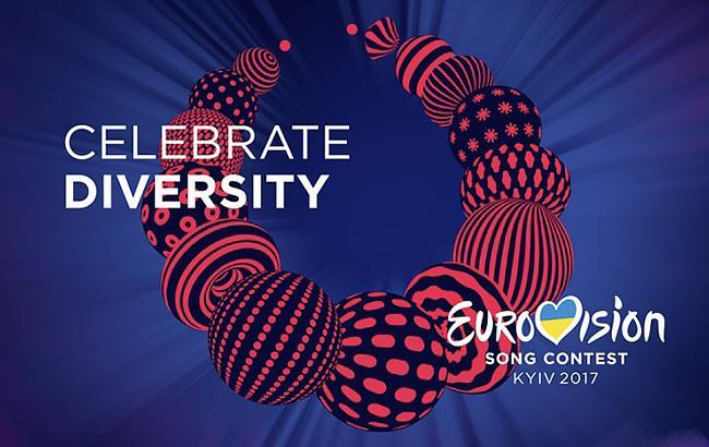 Фото: Евровидение (eurovision.ua)