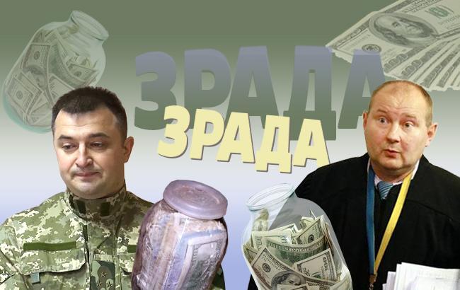 """Фото: Журналисты спели о """"зраде"""" (коллаж Styler.rbc.ua)"""