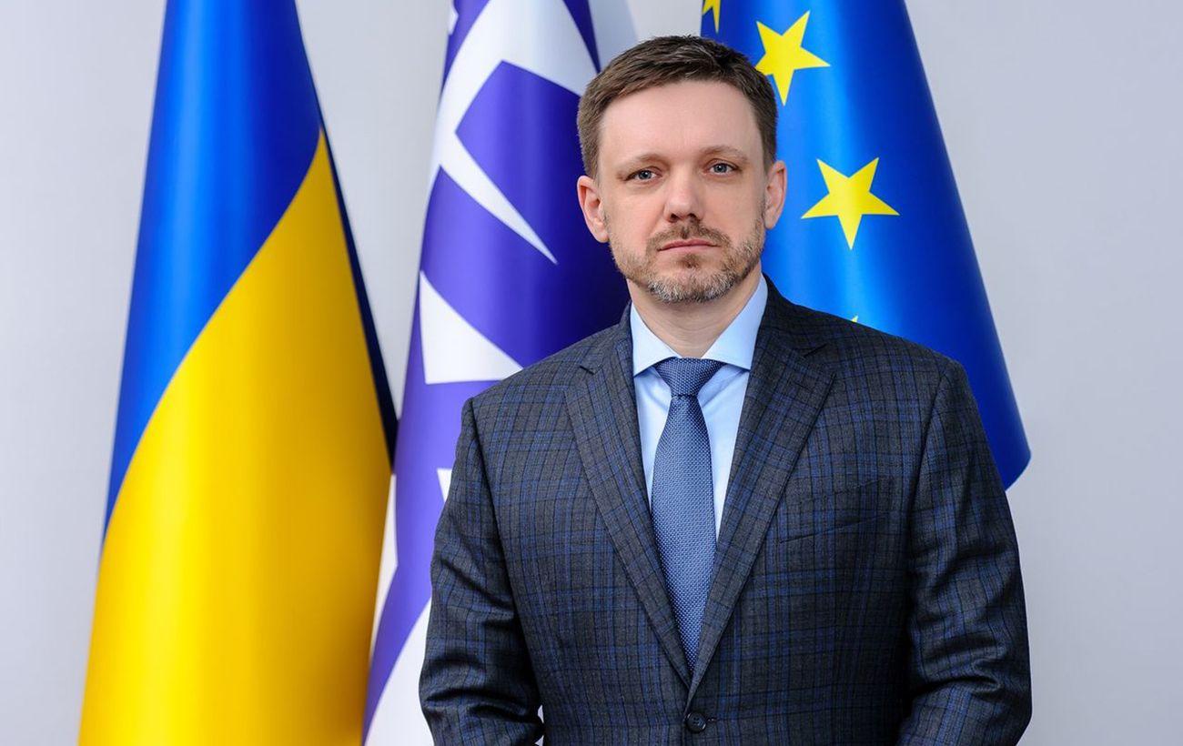 Нападение на журналистов: набсовет Укрэксимбанка уволил Мецгера
