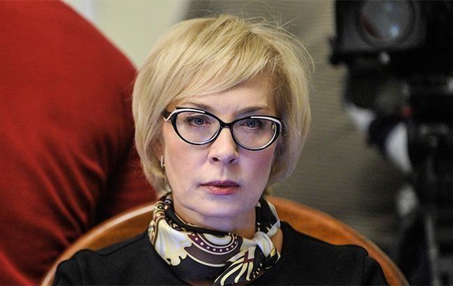 Денисова назвала условие допуска Москальковой кроссиянам, задержанным вгосударстве Украина