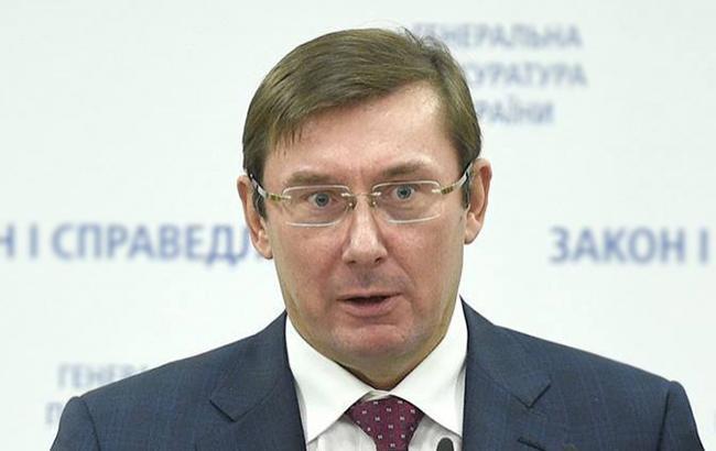 """Луценко пообіцяв звільнити того, хто """"злив"""" версію про замовника Гандзюк"""