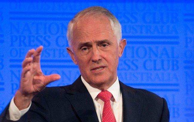 Фото: премьер-министр Австралии Малкольм Тернбулл (facebook.com/malcolmturnbull)