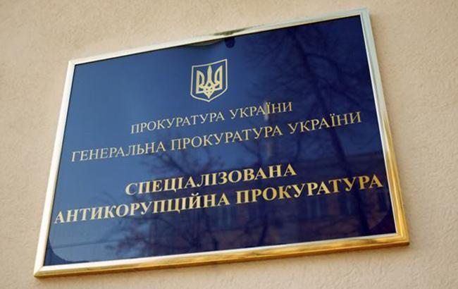 САП направила в суд дело против главврача Запорожской областной больницы