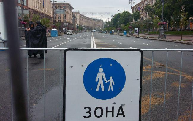 У центрі Києва на 3 дні перекриють частину вулиць