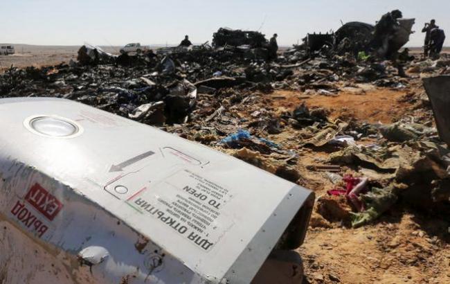 Фото: обломки российского самолета в Египте