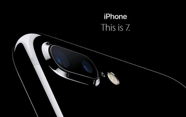 Фото: стала відома ціна на iPhone 7 в Україні