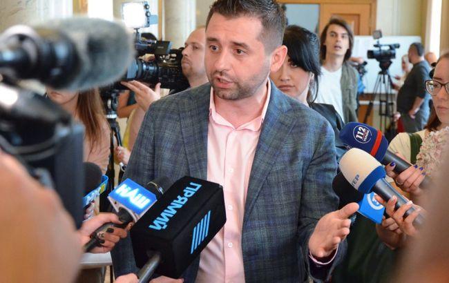 """В """"Слуге народа"""" назвали три причины для внеочередного заседания Рады"""