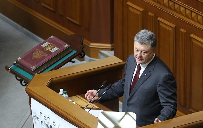 Фото: Порошенко в Раді розповів про експорт української військової продукції