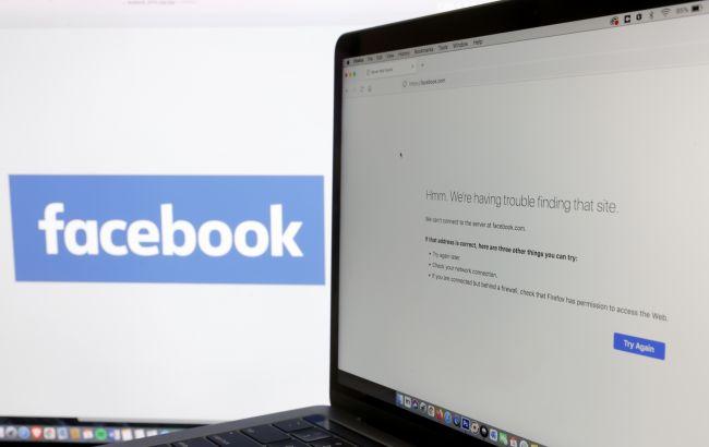 Эксперт объяснила, почему сбой в Facebook - это не кибератака