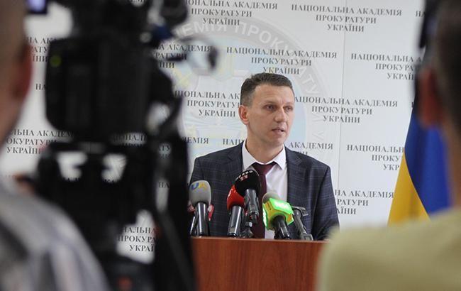 ГБР откроет первые дела против высокопоставленных чиновников в ноябре
