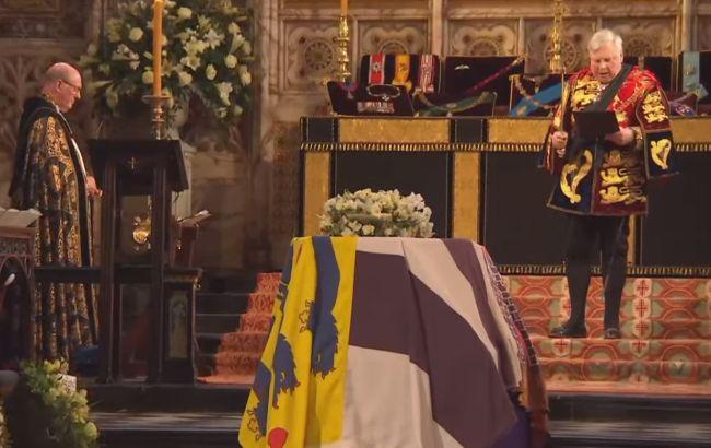 Похорон принца Филиппа стал уникальным: такого не было никогда в истории (видео)