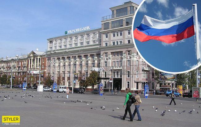 Соромно за триколірну мрію: у Донецьку знімають російські прапори (фото)