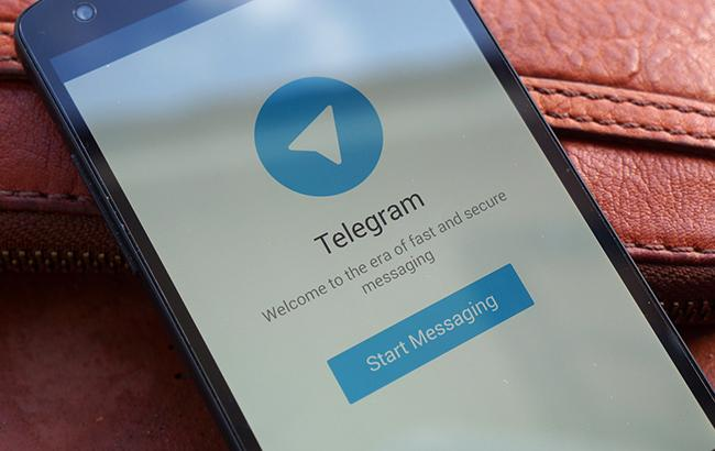 Фото: мессенджер Telegram (flickr.com/Desiree Catani)