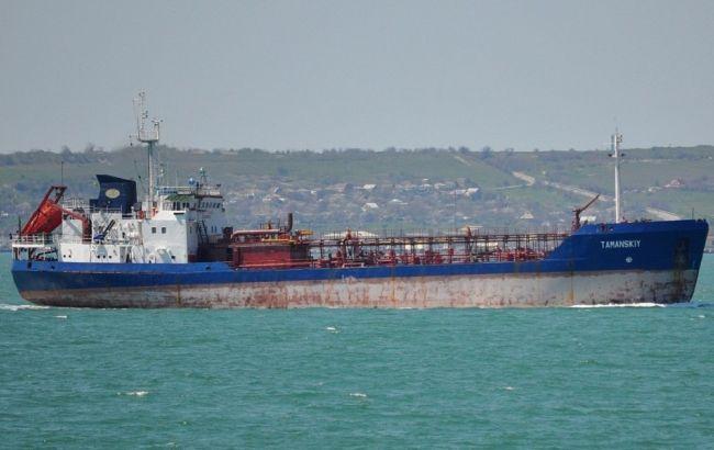 Украинский океанический флот впервые вистории выплатил государству дивиденды